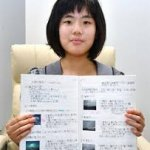 最年少気象予報士 本田まりあさんと父の勉強法はここがスゴイ!