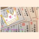 漢字検定はレベルに関係なく小学生も幼児もメリット満載!