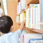 【最新版】幼児教材おすすめ比較はプロが厳選!|驚きの着眼点とz会徹底調査編