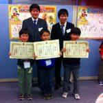 【現役最年少プロ棋士】伊藤匠まとめ|藤井聡太に勝利した幼少期、父親、師匠などレア情報満載